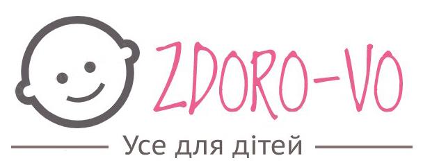 Интернет магазин Zdoro-VO